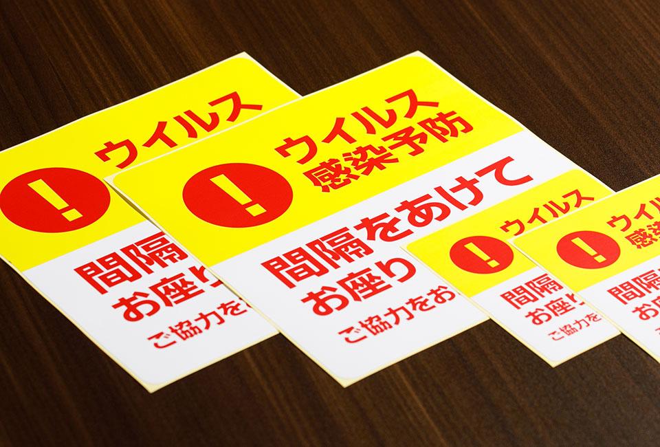 株式会社カナエ製品画像
