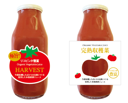 ラベル トマトジュース